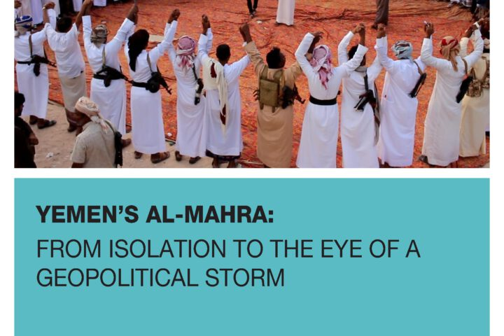 Yemen's Al Mahra: From isolation to the eye of a geopolitical storm